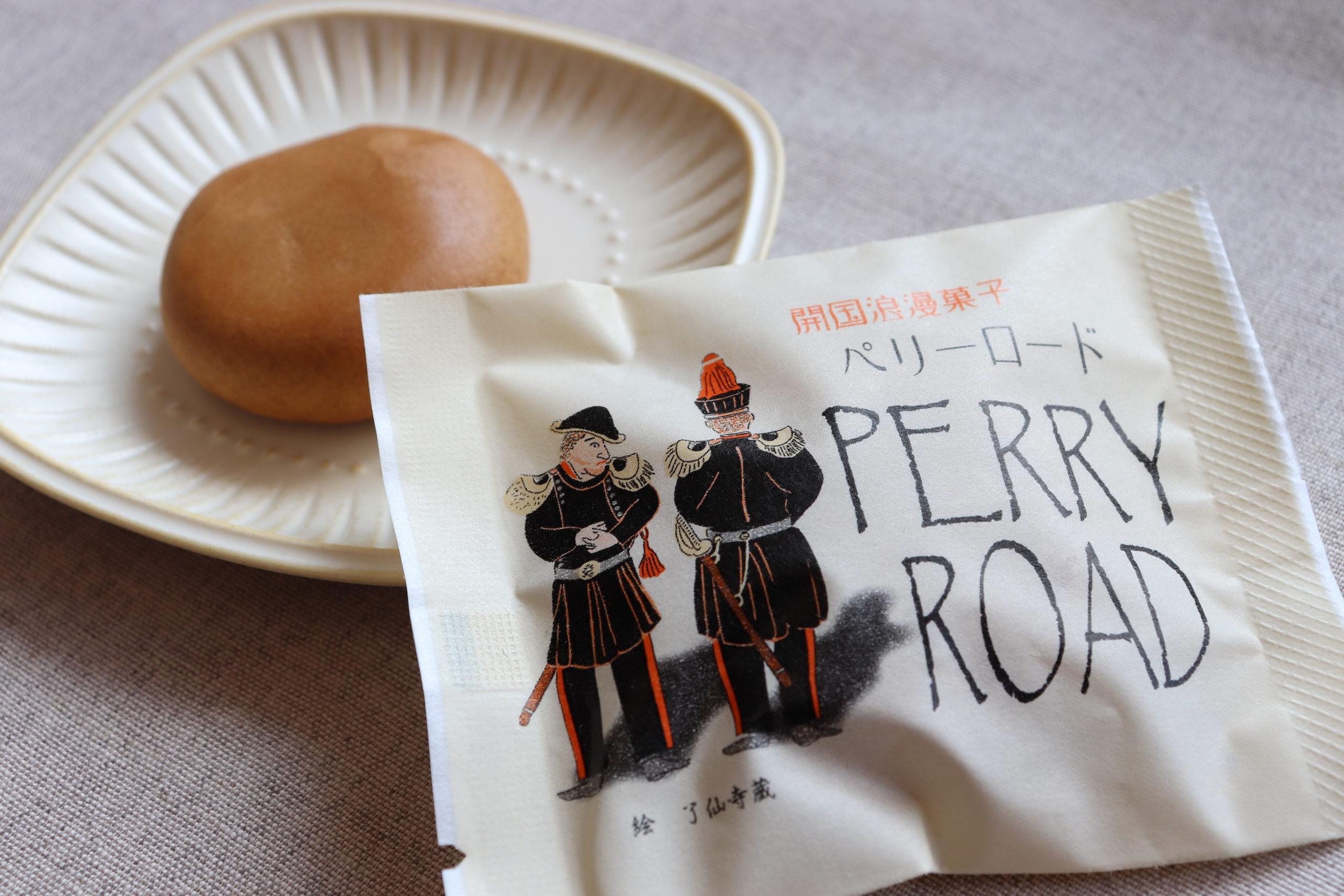 下田 ロロ黒船「ペリーロード」