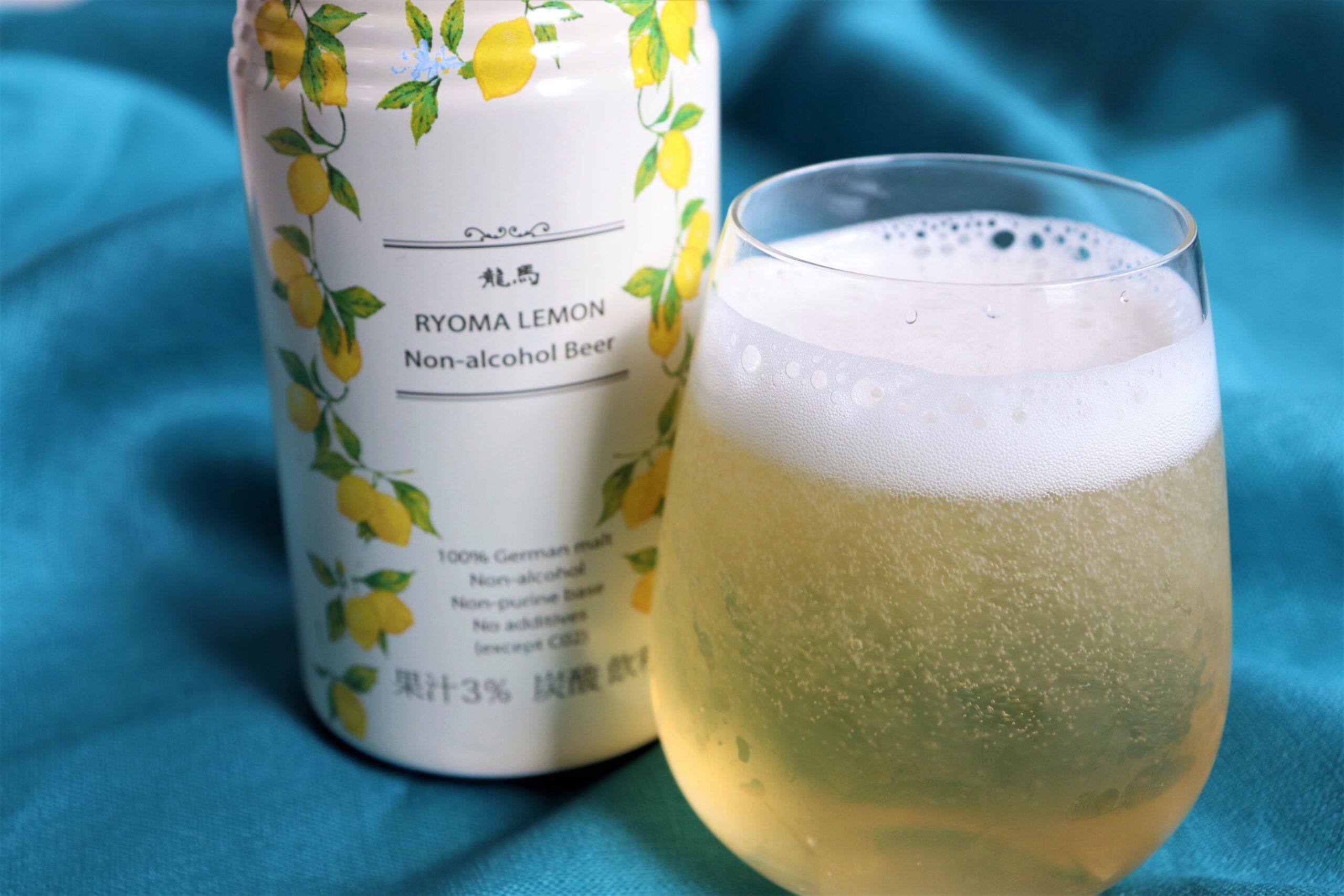 日本ビール「龍馬レモン」