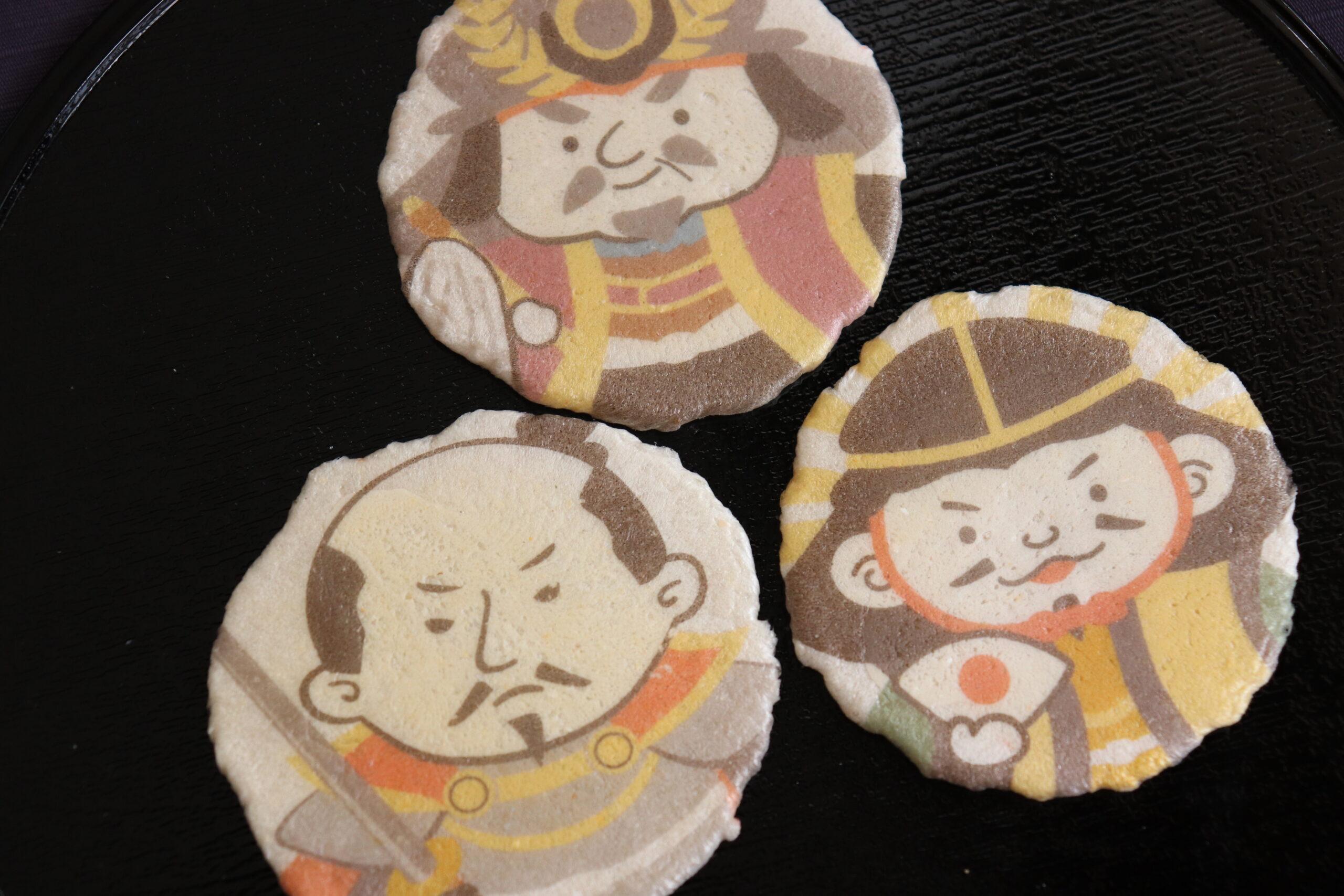 桂新堂 「海老武将」